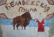 Анна Долганова. 6 «Д» класс, ГУО «СШ № 40 г. Витебска»