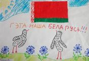 Виталия Романович. 5 «Г» класс, ГУО «СШ № 40 г. Витебска»