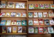 Выставка книг из фонда отдела «Читающие дети – цветущая страна»