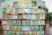 Выставка, подготовленная сотрудниками отдела детской литературы к творческой встрече с писателями Трафимовыми