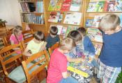 Знакомство с книгами из фонда библиотеки
