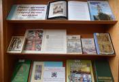 Выставка «Город древний, город славный, город вечно молодой»