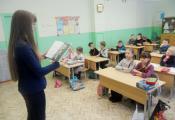 Литературное знакомство «Цветик-семицветик» для учащихся группы продленного дня СШ № 33 г. Витебска