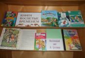 Выставка «Волшебный мир В. Катаева»
