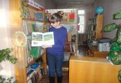 Знакомство с книгами о заповедных местах Республики Беларусь из фонда библиотеки