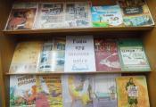 Книжная выставка «Гэты цуд завецца кніга»