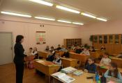 Час знаний и открытий «Любі і шануй, ведай роднае слова» для учащихся 2 «Г» класса СШ № 46 г. Витебска