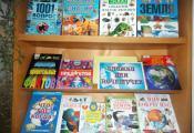 Выставка «Книжки для почемучек»