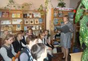 Учащиеся 4 «В» класса СШ № 25 г. Витебска