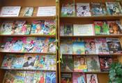 Выставка «По страницам газет и журналов: День периодики»