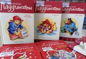 Книги из фонда отдела детской литературы