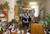 Библиотекарь С.В. Ершова