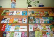 Выставка «Лето с книгой»