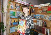 Знакомство с новинками детской литературы, поступившими в фонд библиотеки за летний период
