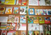 Выставка «Браво, книга!»