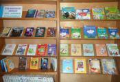 Выставка «Эти новенькие книжки вам, девчонки и мальчишки!»