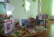 Выставка книг К. И. Чуковского из фонда библиотеки