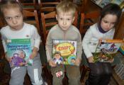 Читаем книги о спорте из фонда отдела детской литературы