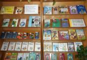 Книжная выставка «Встречи с поэтами»