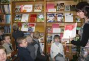 Книги с выставки
