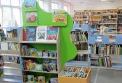 Отдел детской литературы