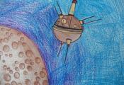 «Покорение Космоса». Андреев Егор. 5 «Г» класс, ГУО «СШ № 46 г. Витебска»