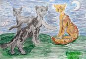 «Коты-воители». Анна Воронец. 9 «Б» класс, ГУО «Гимназия № 8 г. Витебска»
